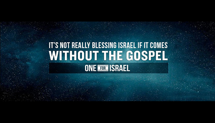 One for Israel - Reaching Israelis with the Gospel message.
