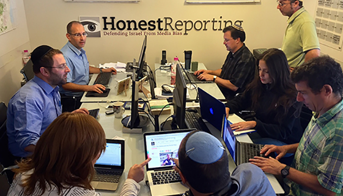 Honest Reporting - Defending Israel from Media bias